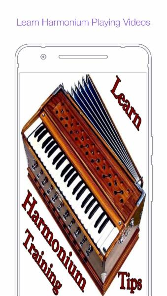 Harmonium Learning Playing App 1 0 4 APK Download - Android
