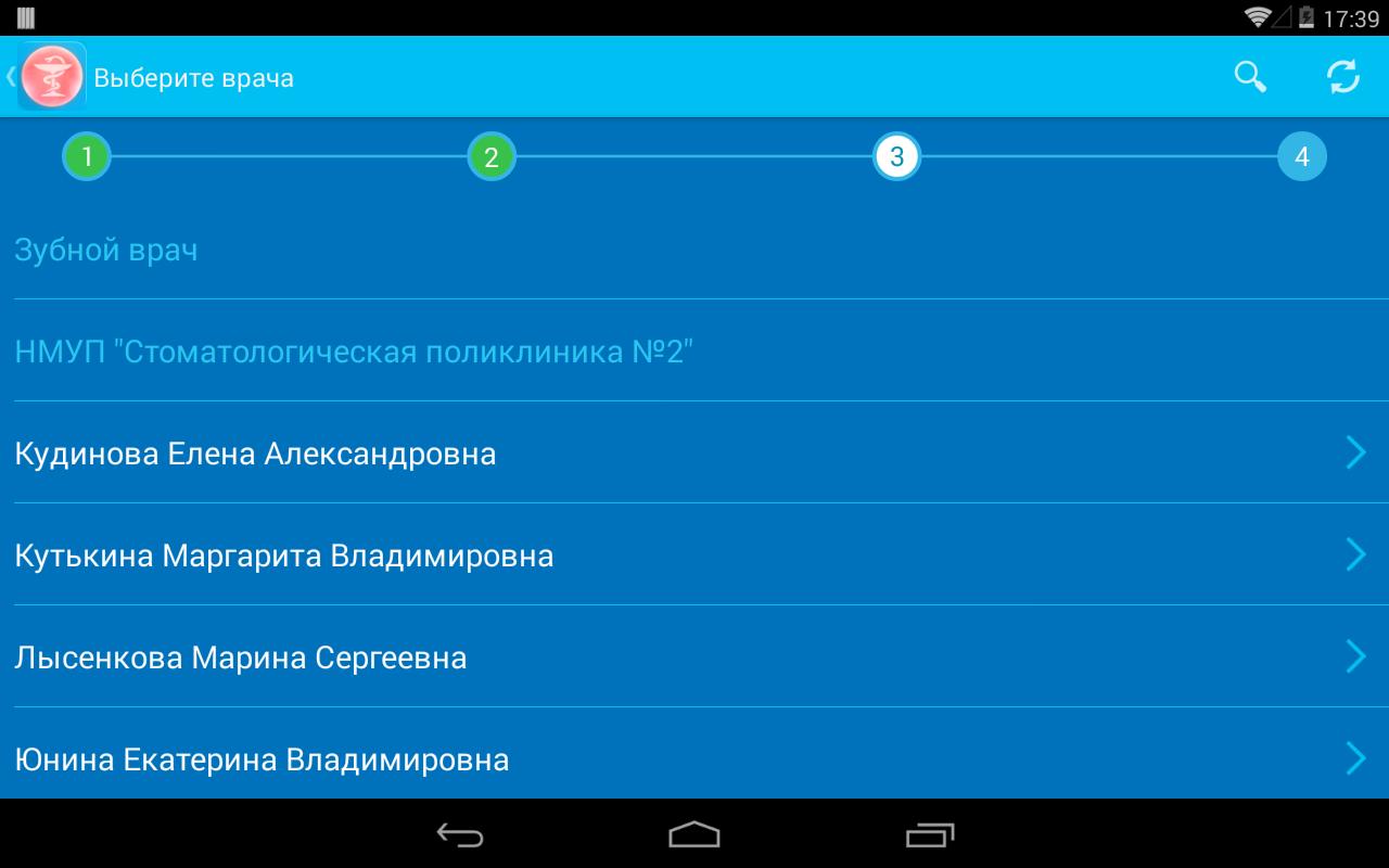 download Программирование мобильных