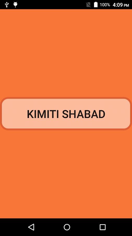Kimti Shabad Jo Zindagi 1 01 APK Download - Android