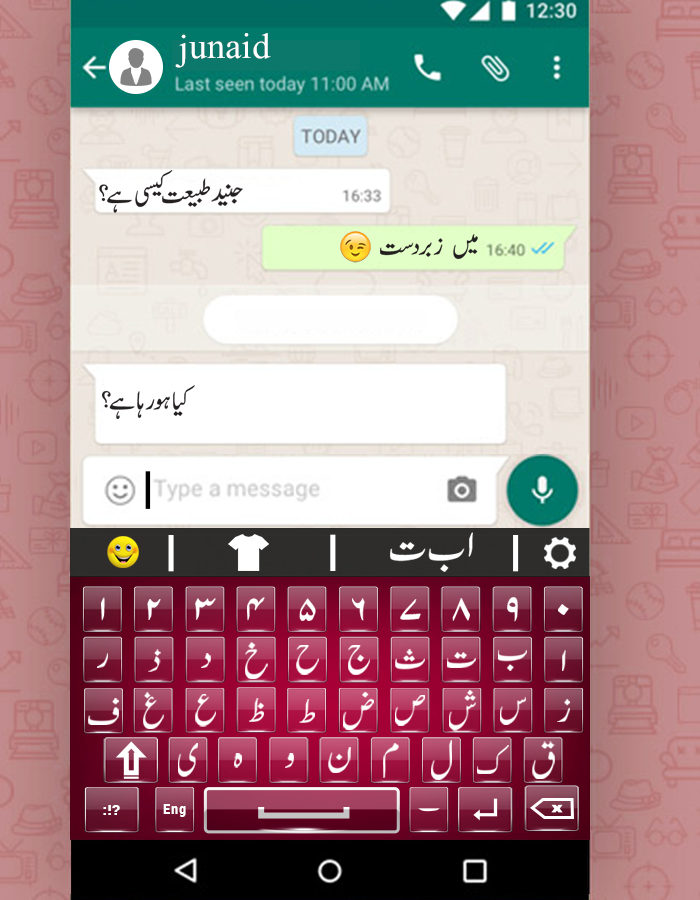 Urdu English Keyboard Emoji with Photo Background 1 7 APK Download