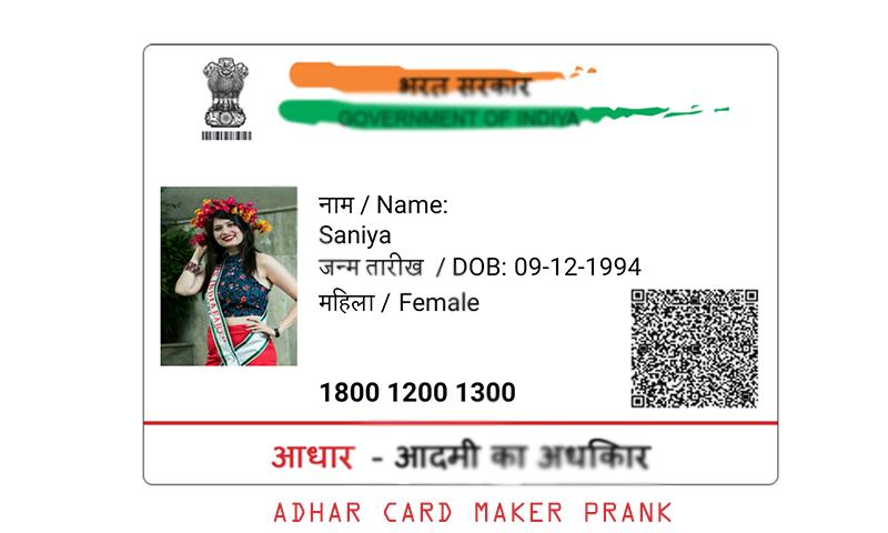 Entertainment Card 1 Prank Apk Apps Download - 1 Aadhaar Android Maker