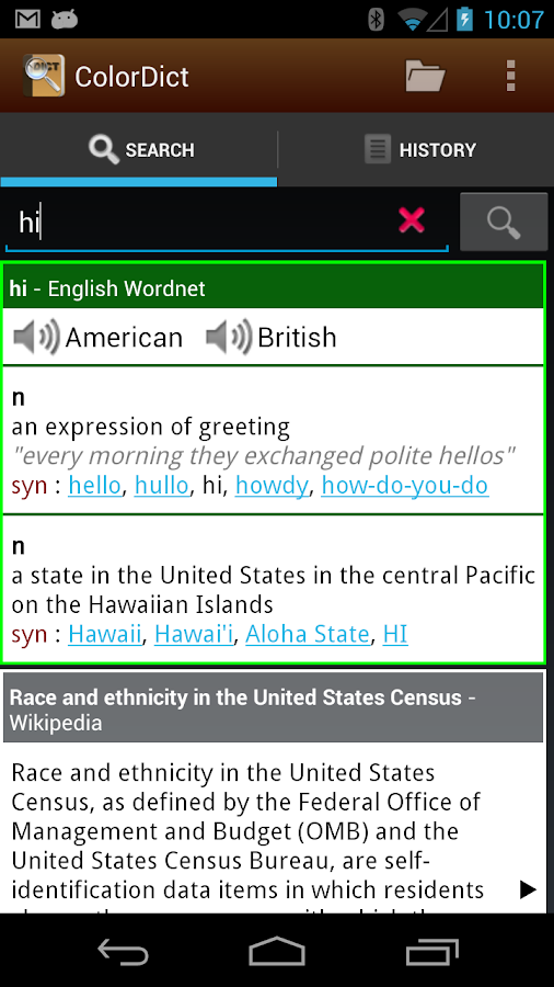 english dictionary apk free download