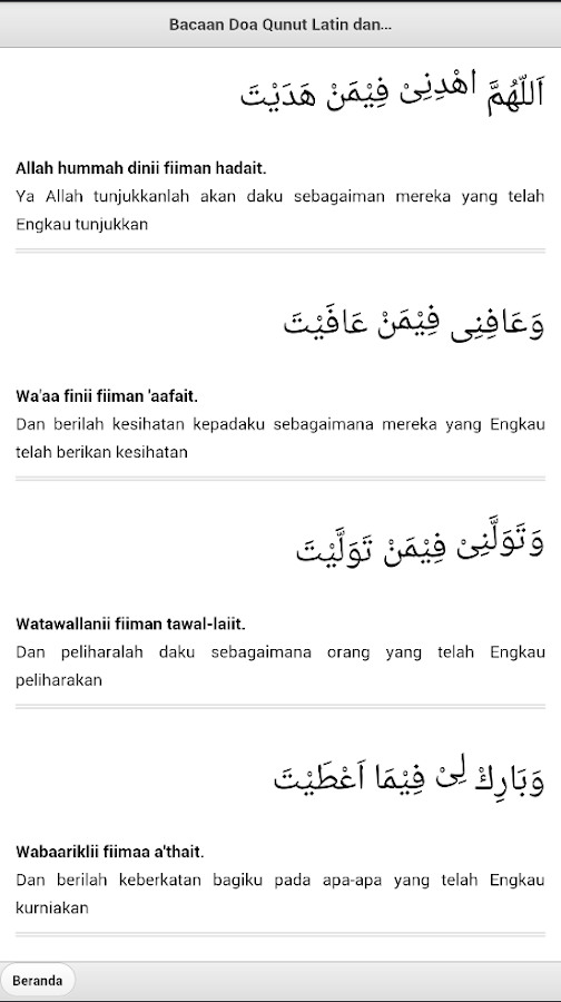Bacaan Doa Qunut 70 Apk Download Android Books