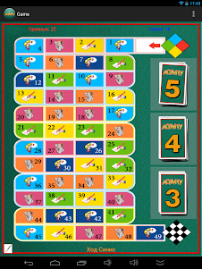 игра Activity 1.4 screenshot 4