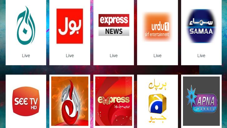 Pak Tv Live - Pakistan Tv Live Streaming 4 0 APK Download