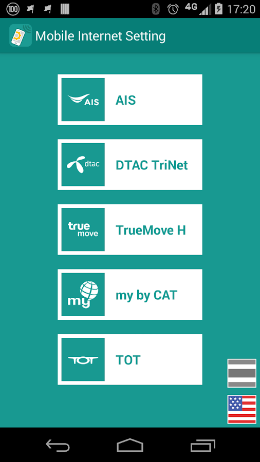 Mobile Internet Setting [TH] 1 5 1 APK Download - Android