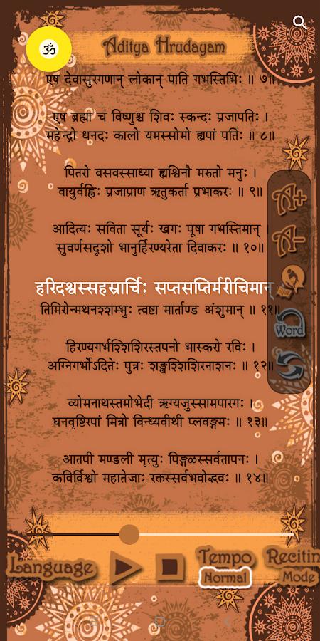 Aditya Hrudayam Stotram 2 8 APK Download - Android Lifestyle