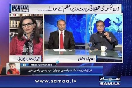 Samaa News Live TV Channels in HD 1.0 screenshot 3