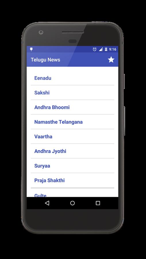 Telugu News - Telangana & AP   1 2 APK Download - Android