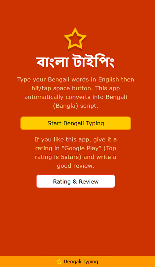 Bengali Typing (Type in Bengali) App 1 2 0 APK Download - Android