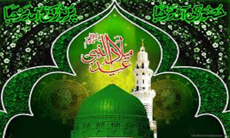 islamic song tamil mp3 download