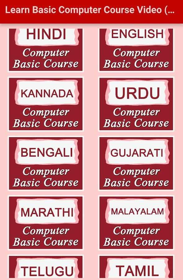 Learn basic computer course video learning guide 11 apk download learn basic computer course video learning guide 11 screenshot 1 fandeluxe Gallery