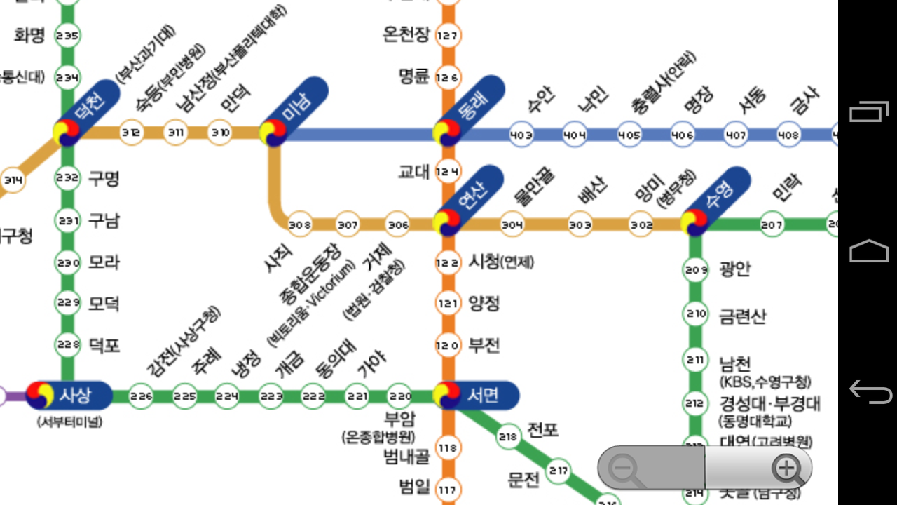 Subway Map Of Busan.Busan Metro Map 1 7 Apk Download Android Transportation ئاپەکان