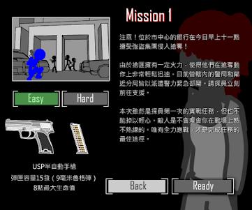 Zena - 火柴人槍戰射擊遊戲 1.0.1 screenshot 2