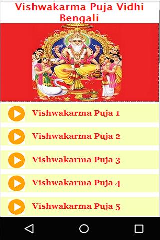 Bengali Vishwakarma Puja Vidhi Methods 1 0 Apk Download
