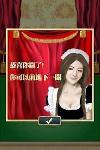 Mahjong Paradise 1.4 screenshot 5