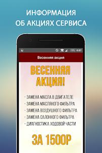 Салова 44 1.0.1 screenshot 2