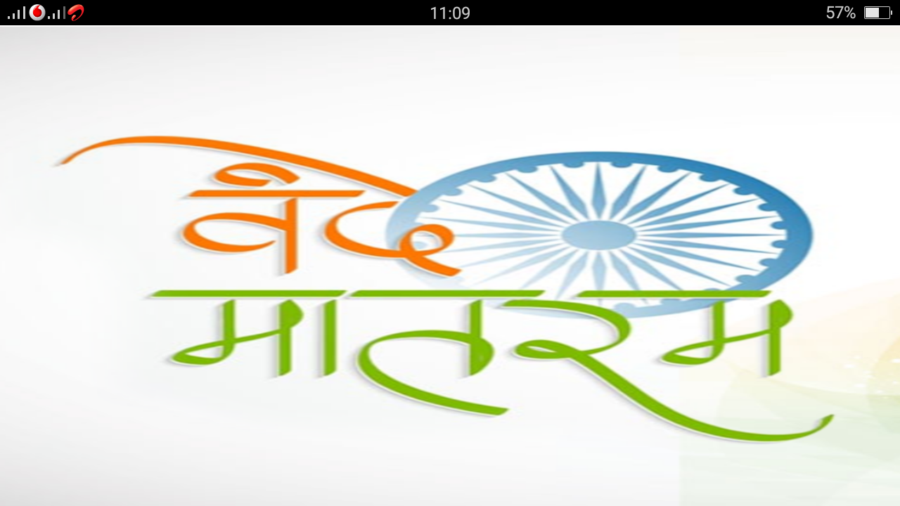 Vande Mataram 12 Apk Download Android Education Apps