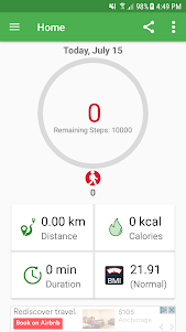 WalkMore v1.1 screenshot 1