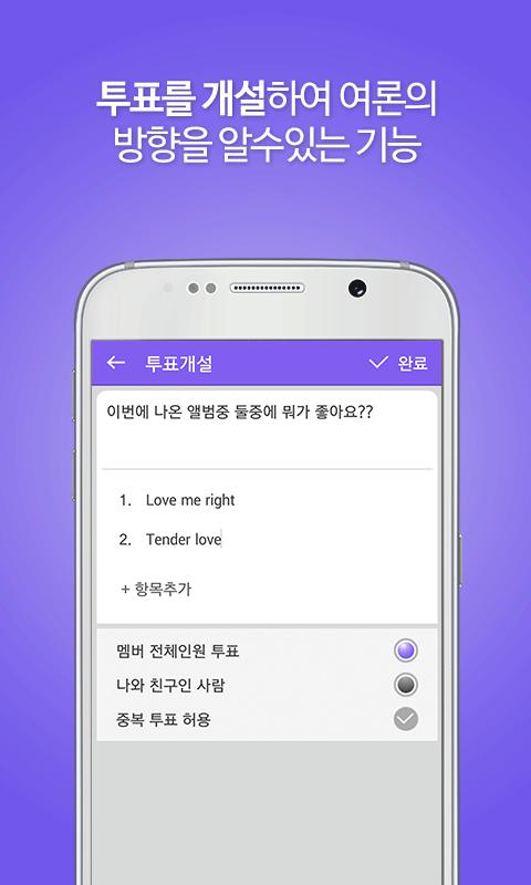 Taeyeon baekhyun datazione prove Nessun sito di appuntamenti di impegno