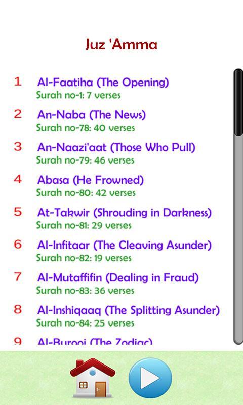 Muat Turun Al Quran Huruf Arab Dan Latin Hewan Descargar