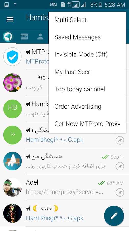 Hamishegi 4 9 4 APK Download - Android Communication Apps