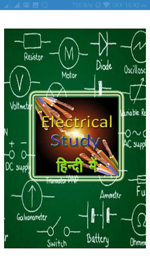 electrical study  apk  android obrazovanie prilozheniya