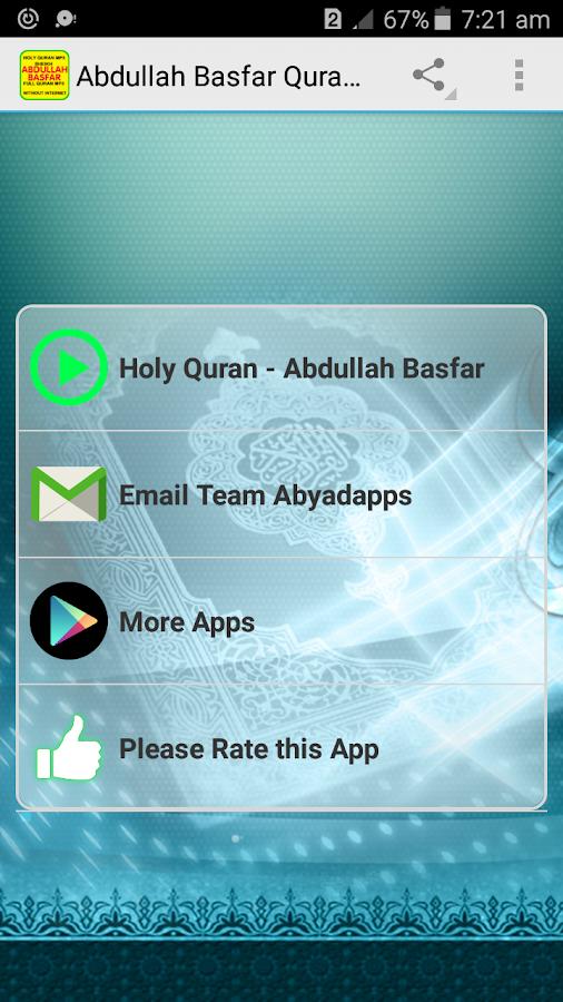 Abdullah Basfar Full Quran Offline mp3 3 APK Download