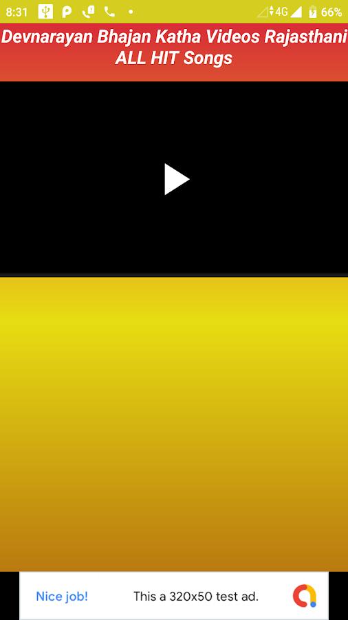 Devnarayan Bhajan Katha Video Shri Devnarayan Song 1 0 4 APK