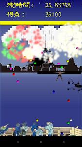 大江戸花火崩(和風ブロック崩し) 1.0 screenshot 2