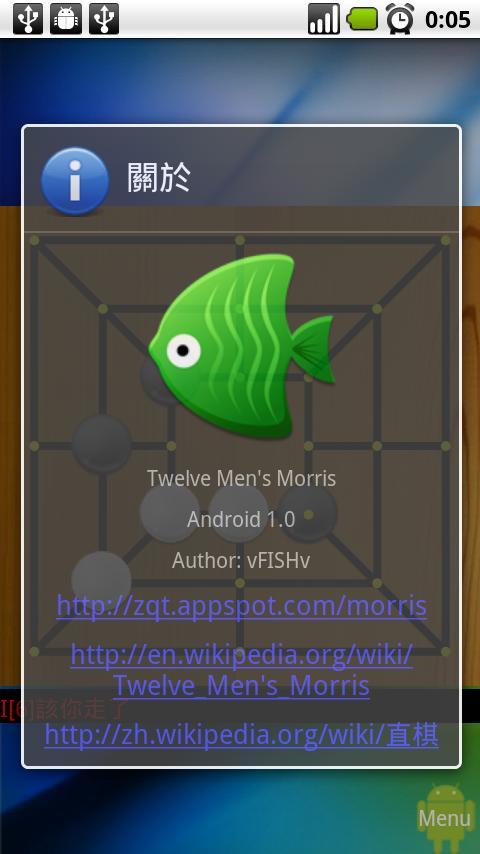 12 Men's Morris Free Version 1 01 APK Download - Android Puzzle Games