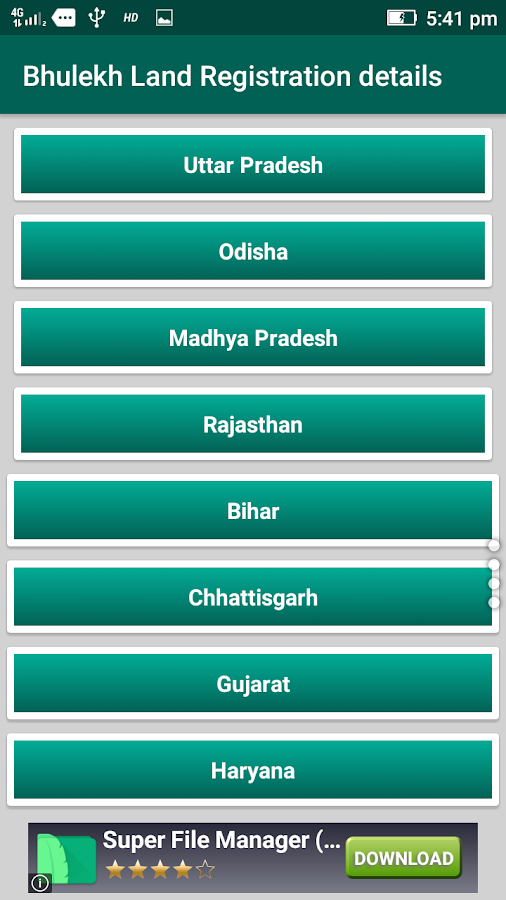 Land Records Online-Bhulekh 1 0 APK Download - Android