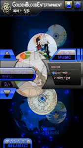 Flaming Heart-Piano Garden 1.0.6 screenshot 1
