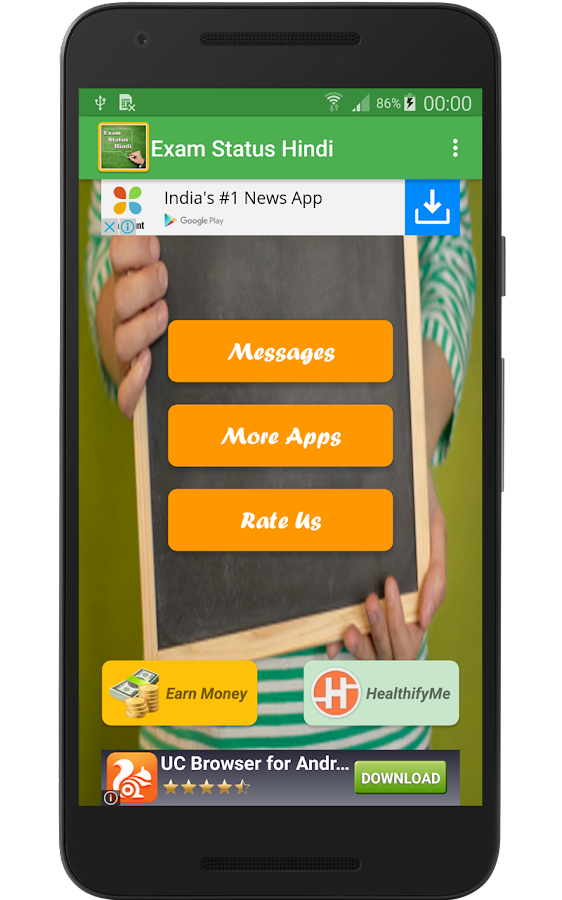 Exam Status Hindi SMS 1 0 APK Download - Android Entertainment Apps