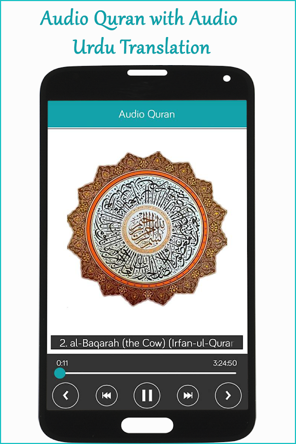Muat Turun Al Quran Ghamdi Mp3 Al Download Gratis Heregfile