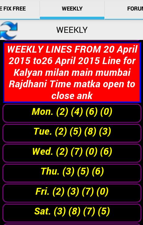 Satta Matka Kalyan Mumbai Main Satta Bazar Market 6 Apk Download