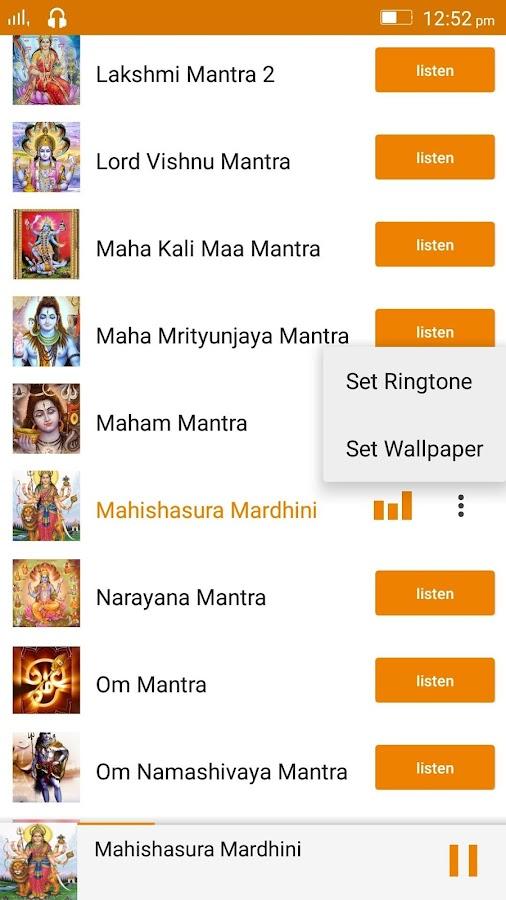 Hindu God Meditation Mantra (Short songs) Offline 1 6 1 APK Download