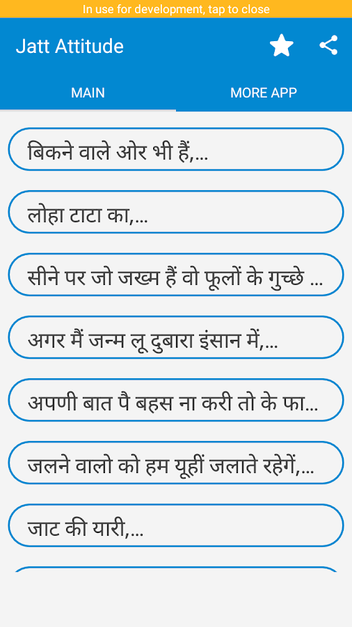 Jatt Attitude Status and Shayri in Hindi 1 0 APK Download - Android