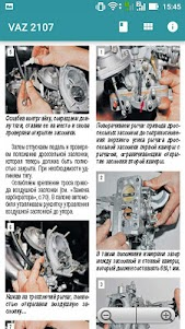 VAZ 2107, 2105 - Repair 1.7 screenshot 2