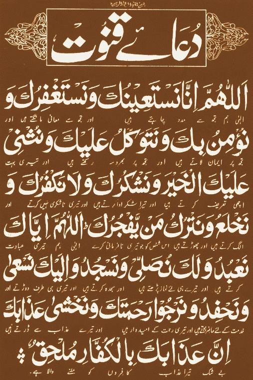 ⚡ Quran majeed urdu translation pdf   Quran Majeed with