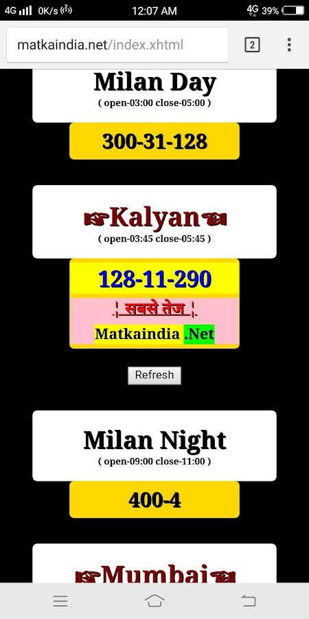 Satta matka India 1 2 APK Download - Android Entertainment Apps