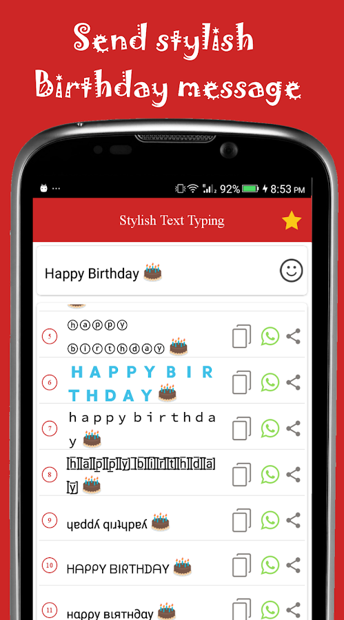 Stylish Text Typing With Emoji Keyboard 105 Screenshot 1
