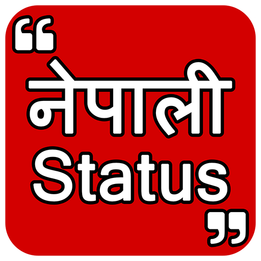 Nepali Status, Shayari, Quotes With Editors : 2018 4 0 APK