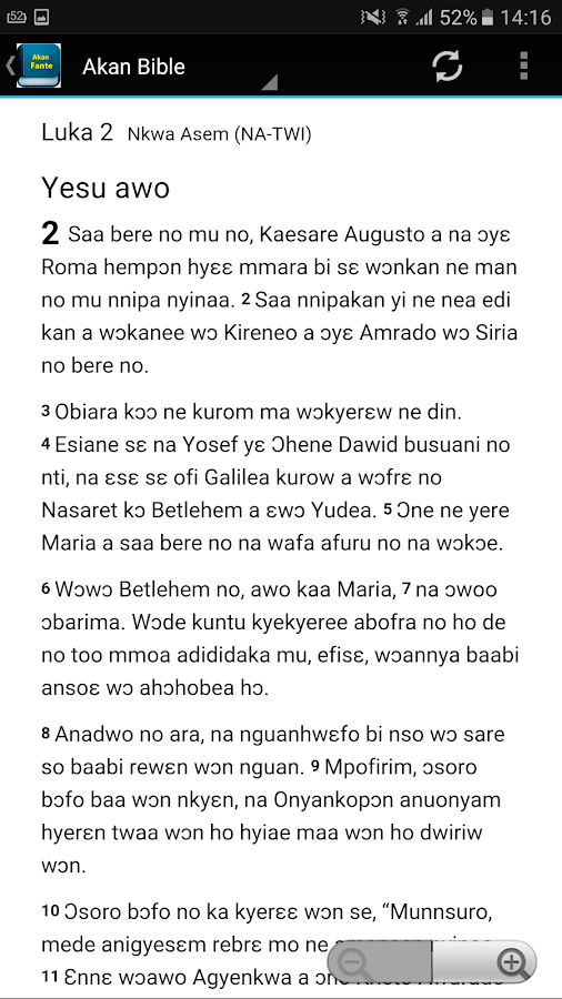 Akan Fante Bible 1 0 APK Download - Android Education Apps