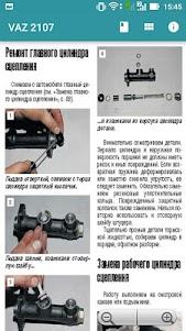 VAZ 2107, 2105 - Repair 1.7 screenshot 3