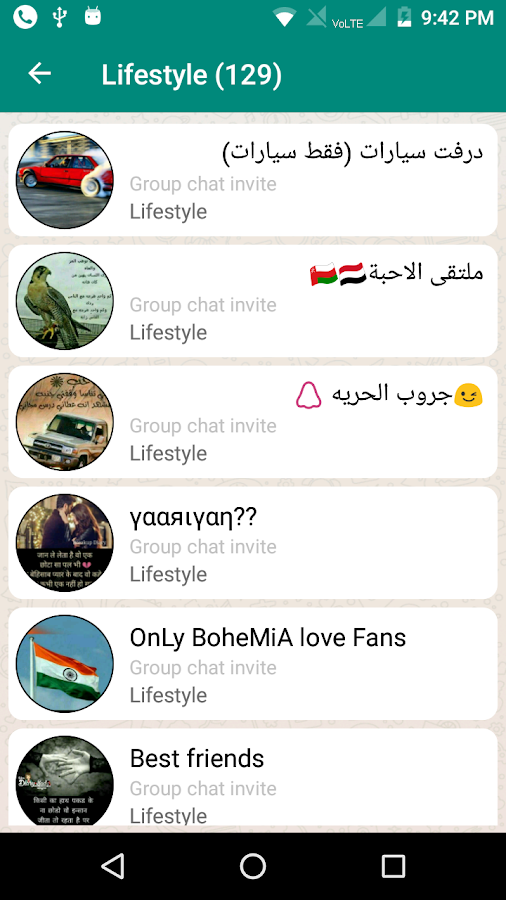 Groups Join Online 1 0 8 APK Download - Android Social Apps