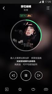 JOOX Music - Free Streaming 4.6.0.1 screenshot 9