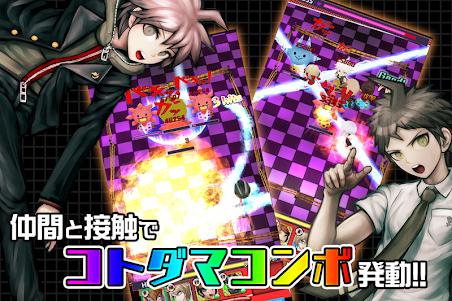 ダンガンロンパ-Unlimited Battle- 2.1.3 screenshot 16