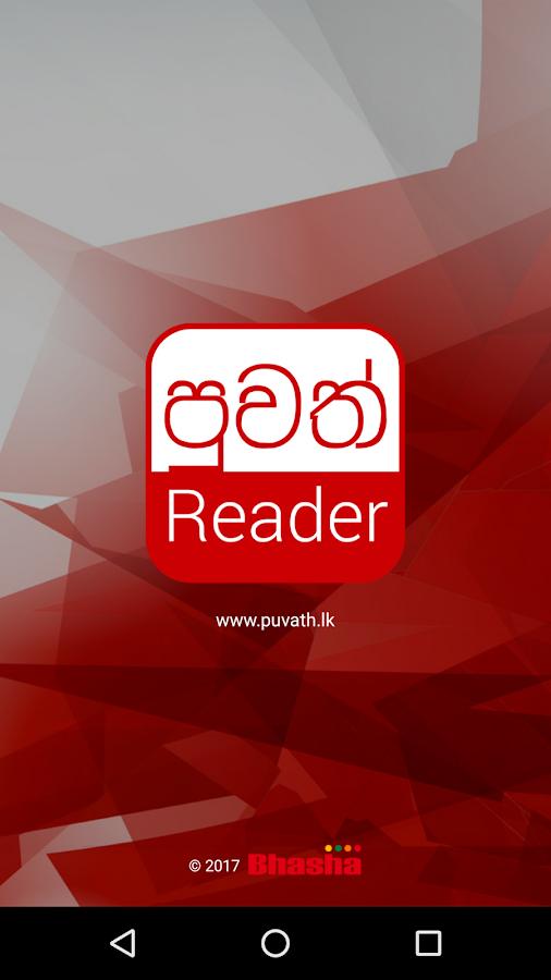 Puvath Reader - Sri Lanka News 3 0 0 APK Download - Android