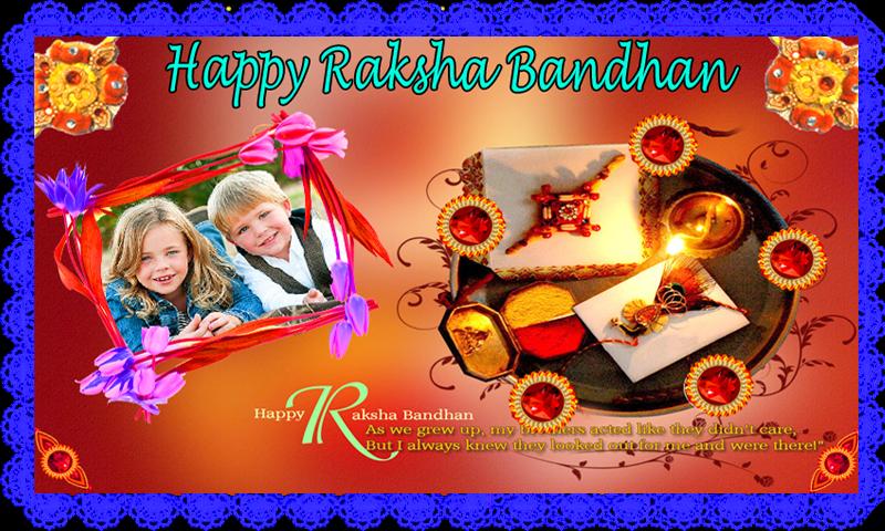 Raksha Bandhan Photo Frames Hd